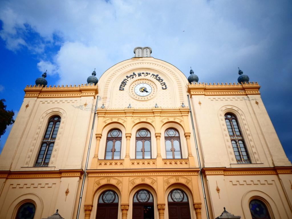 Pecs Hungary - Pecs Synagogue