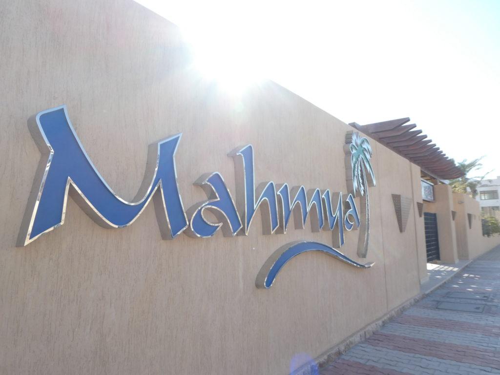 Mahmya Island - Hurghada Egypt