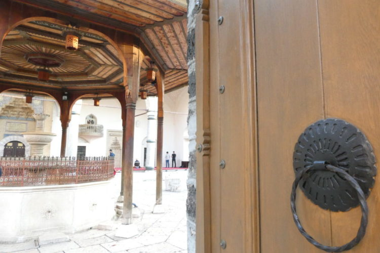Gazi Husrev-beg Mosque - Sarajevo, Bosnia and Herzegovina