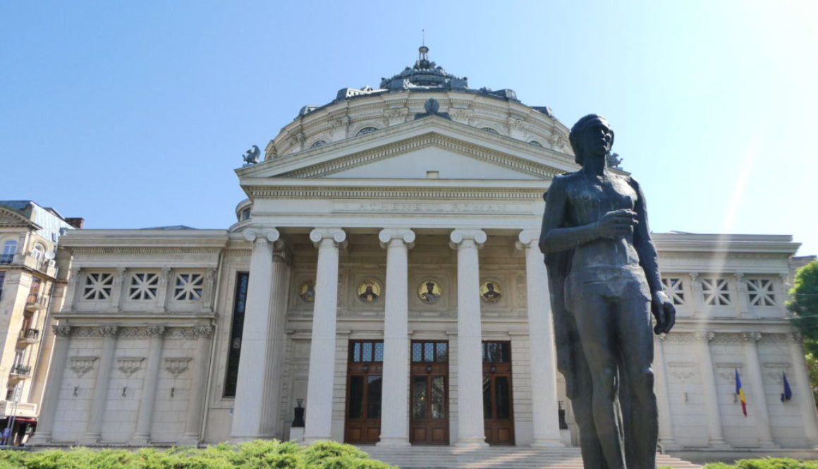 George Enescu Philharmonic Orchestra - Bucharest, Romania